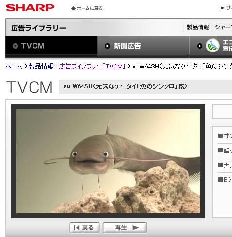 sharpcm.jpg